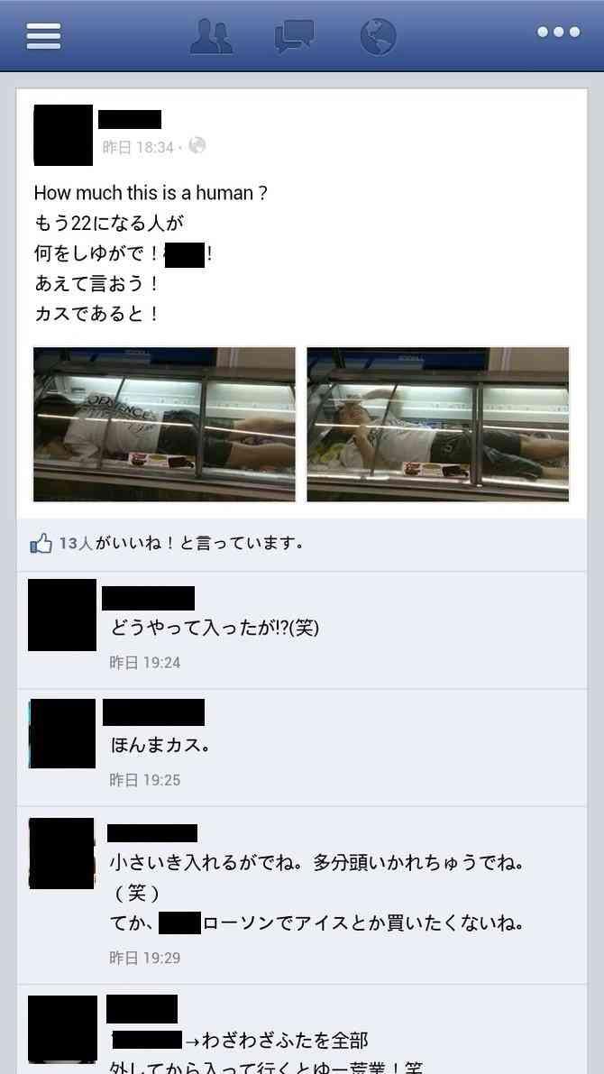 『コンビニ冷蔵庫入ってみた』写真が海外でも流行!