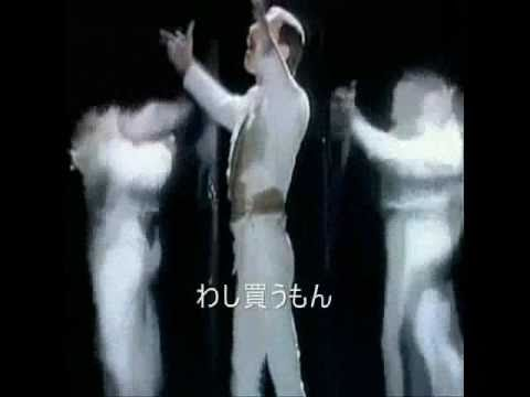 カップヌードルCM 歌詞付き MISIA~Freddie・Mercury - YouTube