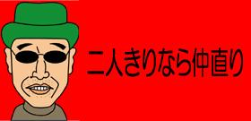 「広島同級生殺人」ささいな喧嘩が「LINE」でエスカレート!みんな見てるから引くに引けず (1/2) : J-CASTテレビウォッチ