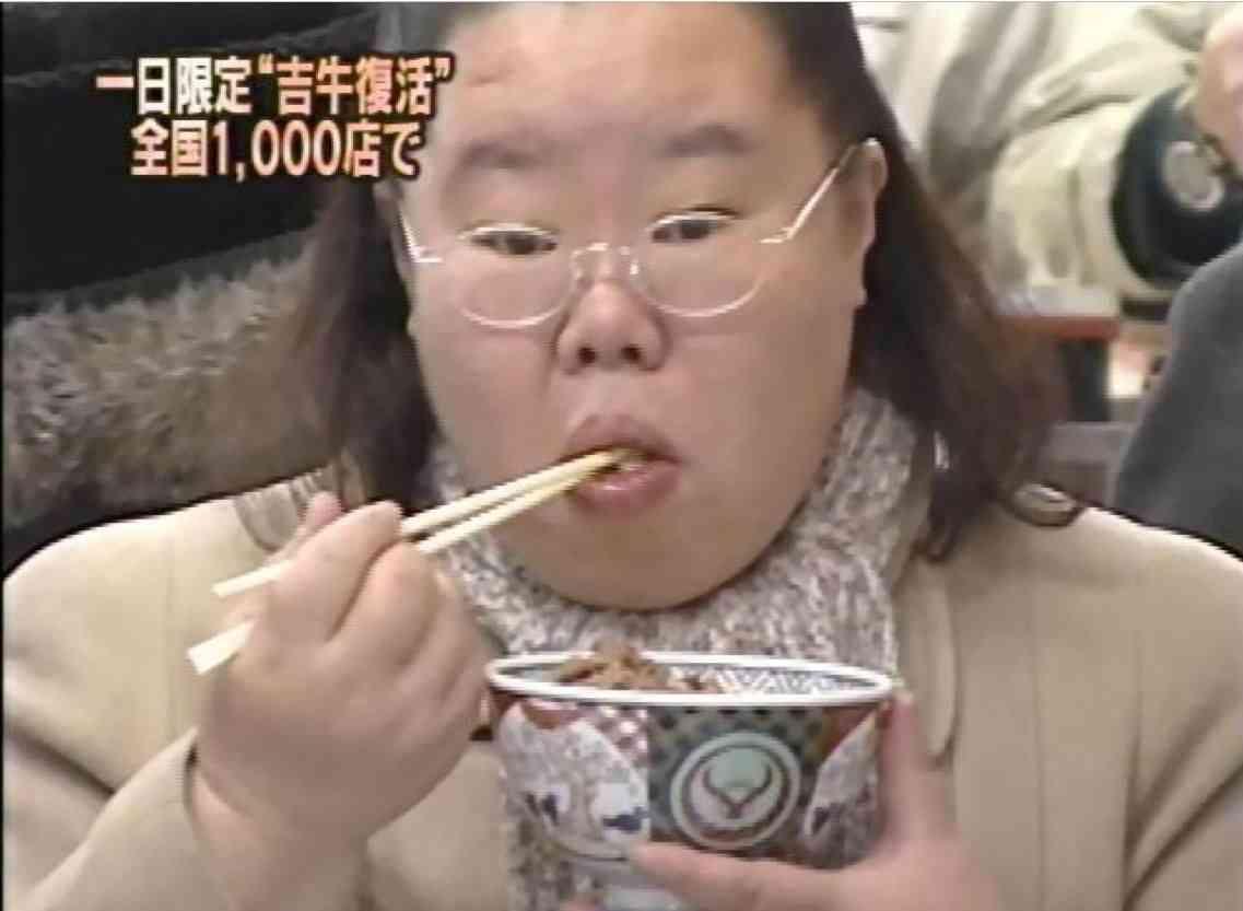 吉野家アルバイト、牛丼肉抜きを注文した客にブチギレ!ツイッターに調理中の牛丼画像をUPし「帰れぇぇ!!」と呟く