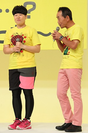 24時間テレビのチャリティーランナー森三中・大島美幸が9.2キロの減量を生報告