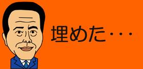 「中国高速鉄道事故」ワイロ捻出のため手抜き突貫建設 : J-CASTテレビウォッチ