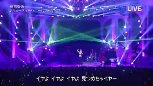 Cutie Honey & LA LA LA LA LA - 倖田來未  (THE MUSIC DAY 音楽のちから - 2013.07.06) - Vidéo Dailymotion