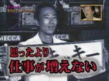 山川恵里佳が爆弾発言「私は正直ちょっと離婚も考えています」