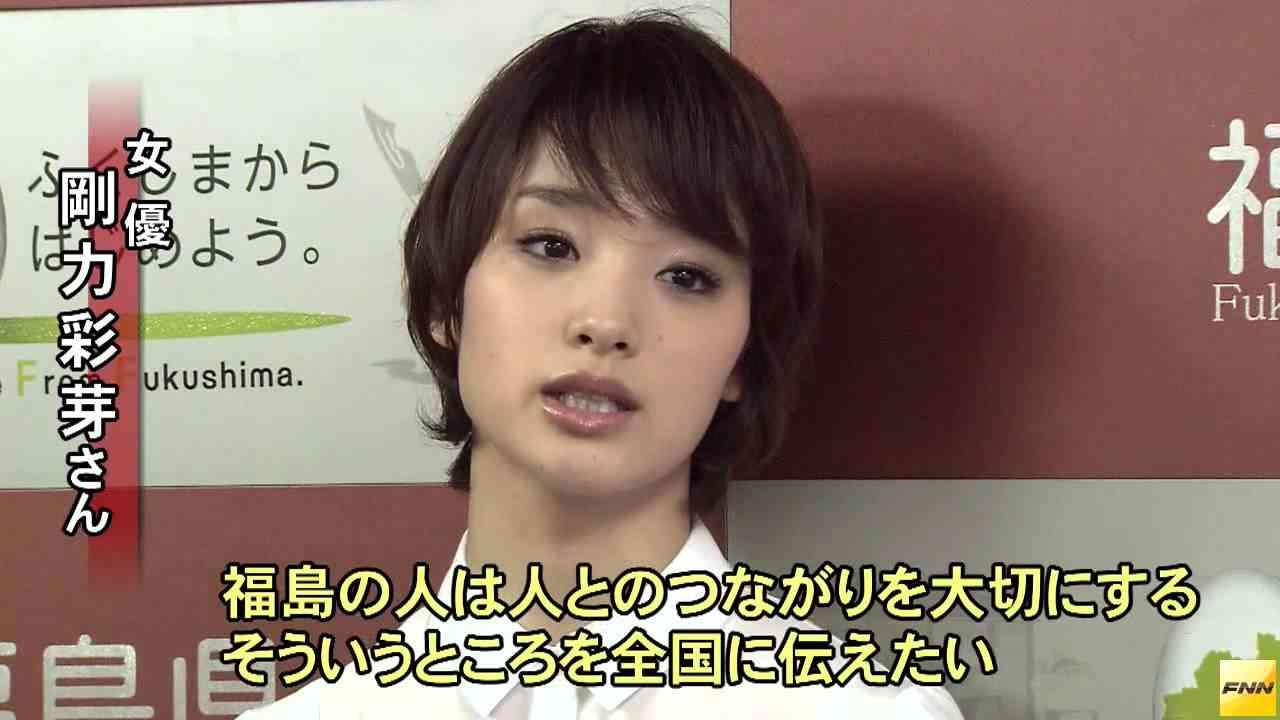 女優・剛力彩芽さん、福島市を訪問 馬車で市内をパレード(13/07/07) - YouTube
