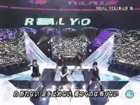 山田優 (Yu Yamada) - Real You (Live) - YouTube