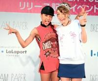 木下優樹菜 5月に離婚危機…親友テルマが救った (デイリースポーツ) - Yahoo!ニュース