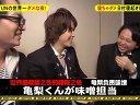 KAT-TUNの世界一ダメな夜に!120101—在线播放—优酷网,视频高清在线观看
