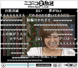 『耳をすませば』月島雫役・本名陽子さん「続編があったら雫と聖司は別れると思う」