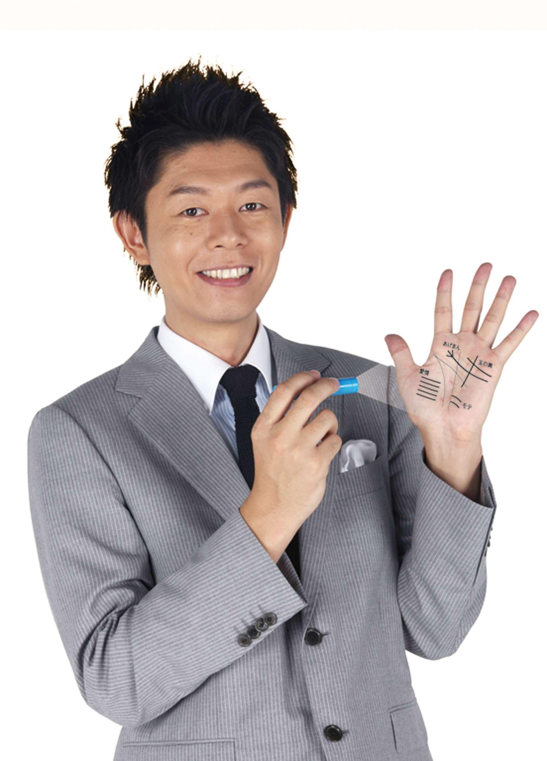 手相芸人の島田秀平、7千万円のマンション購入