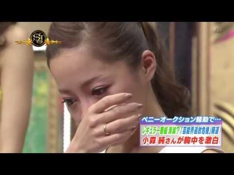 小森純、鈴木奈々の婚約にコメント「バカを卒業してください」
