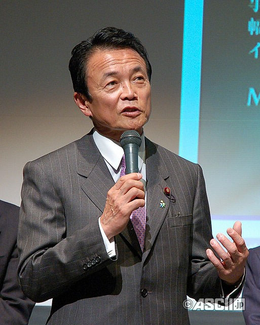 「護憲と叫べば平和が来るなんて大間違い」 麻生太郎副総理が発言