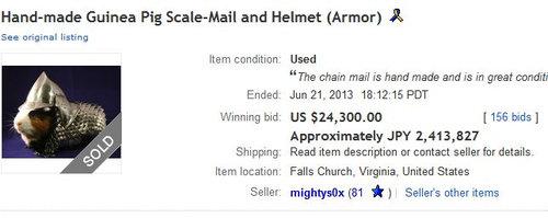 「これが何かわかる?」オークションの落札価格が240万円まで跳ね上がった品に注目が集まる