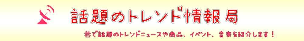 花田美恵子、養育費減額?離婚の理由は?不倫相手の青木堅治は? | 話題のトレンド情報ステーション