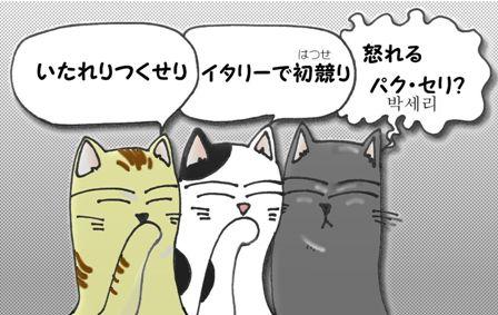 ツイッター 日本人を大量にリストアップしてる不気味なアカウントがあると話題