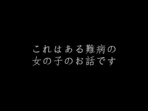 強い子 - YouTube