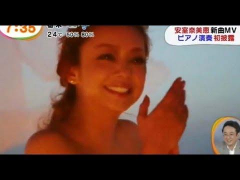 安室奈美恵 新曲「Let Me Let You Go」MVでピアノ演奏を初披露!めざましZIP! - YouTube