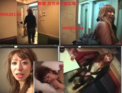 AV女優・希美まゆのAV撮影に、普通の居酒屋が使われてた件