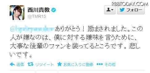 Kis-My-Ft2ファン「色目使うな」と激怒←菜々緒「仕事しただけ」