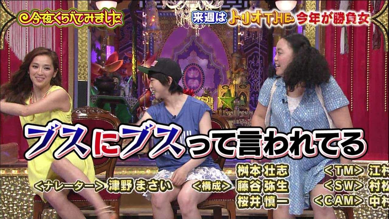 【AKB48】風疹の峯岸みなみ、篠田麻里子の卒業式に電撃参戦