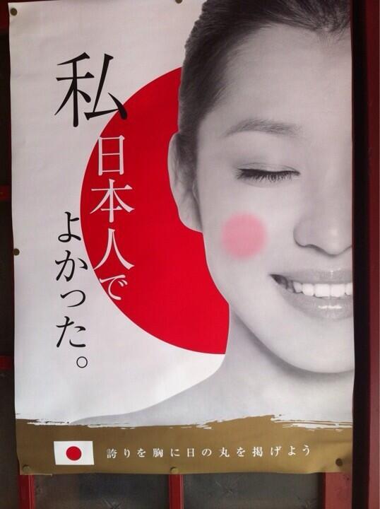 外国人から「なんか嫌だな…」と思われがちな日本人女性の特徴