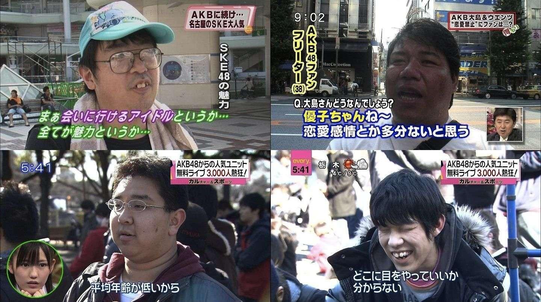 南海キャンディーズ・山里亮太、AKBファンに殴られたことを告白