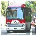 東京都心部の巡回バス・コミュニティバスに乗ろう(無料~100円で観光にも便利) - NAVER まとめ