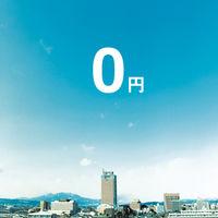 知らないヒトは絶対損してる! 0円で遊べる『東京ガイド』 - NAVER まとめ