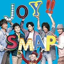 "SMAP新曲30万枚突破も、""露骨すぎる""特典商法にファン悲鳴「AKB48より悪質!?」"