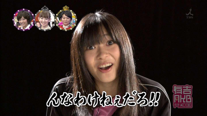 HKT48指原莉乃「ブサイクキャラ」卒業!?「最近可愛い」の声が増えてきた