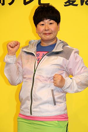 森三中・大島美幸、27時間テレビの顔なのに…フジテレビに顔パスで入れず