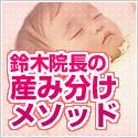 出産予定日の計算 - 出産の予定日