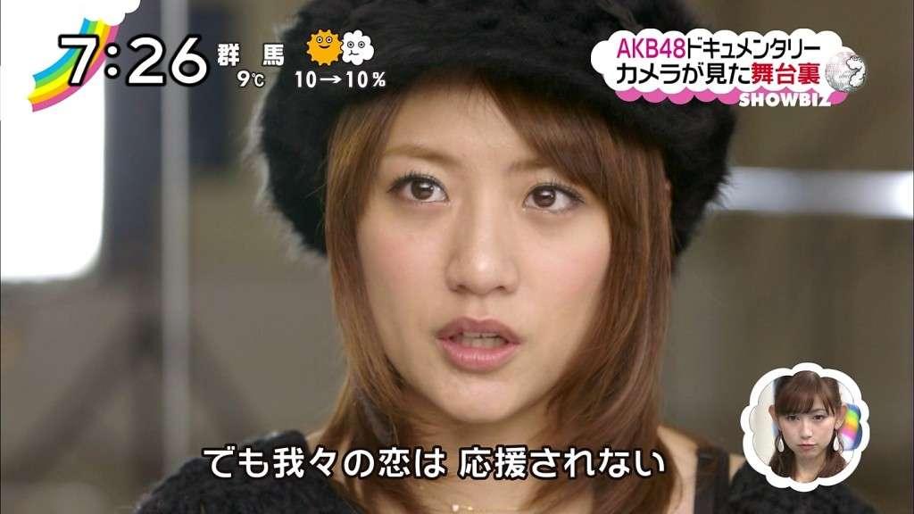 AKB48高橋みなみの絵が上手すぎると話題に