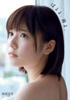 AKB島崎遥香3年考えた「困り顔」 - AKB48 - 芸能ニュース : nikkansports.com