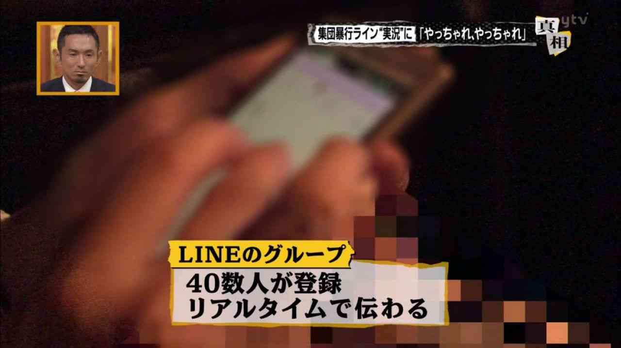 広島少女殺害・自首した少女、逮捕前日に逃走。気付いた母親が車で追跡、警察に連絡