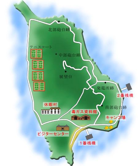 うさぎの楽園 | 大久野島トップページ