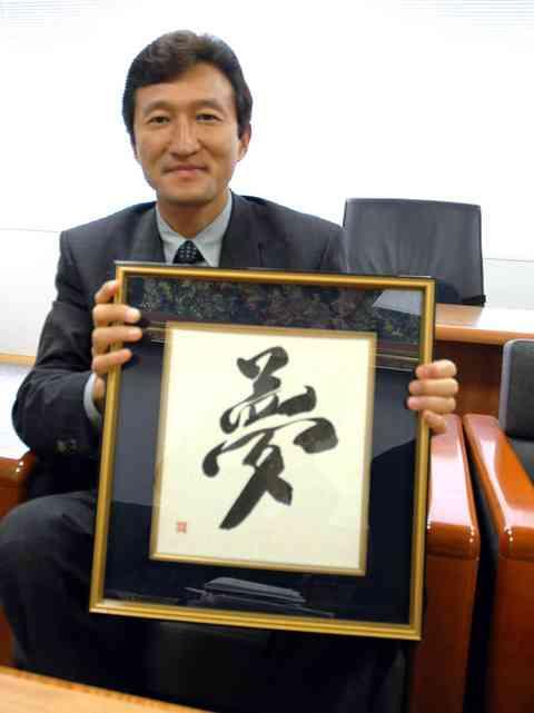 ワタミ元会長・渡辺美樹氏が参院選立候補手続きを行い、本日から遊説開始