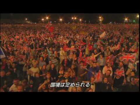 威風堂々第1番(プロムス2008) - YouTube