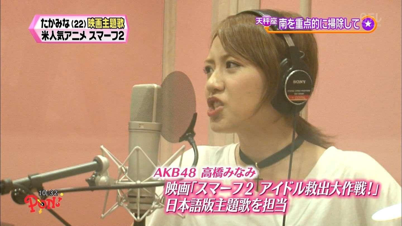 AKB48高橋みなみ、ハリウッド映画の主題歌を担当!