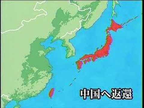 日本と台湾は一心同体:Japanese and Taiwanese like each other - YouTube