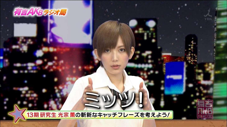 元AKB48光宗薫が『劇場版 ATARU』に出演 女優復帰に「緊張した」