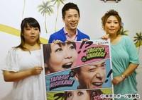 前田耕陽の妻・海原ともこ 子宮筋腫の摘出手術乗り越え第2子妊娠 (東スポWeb) - Yahoo!ニュース
