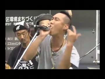 【選挙フェス】在日韓国人・朝鮮人に選挙権を???【渋谷】 ‐ ニコニコ動画:Q