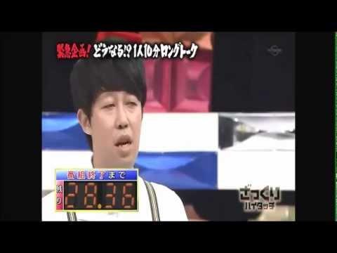 小藪の10分 - YouTube