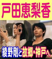 綾野剛の恋愛観がネガティブすぎるwww「9.5割はキツイことしかない」