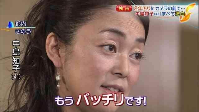 中澤裕子、離婚騒動の矢口真里へ「私が大好きな元気な矢口に早く会いたい」