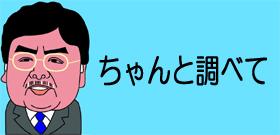 担任教師「自殺」あおった?名古屋の中2自殺―食い違う同級生証言と市教委報告 (2/2) : J-CASTテレビウォッチ