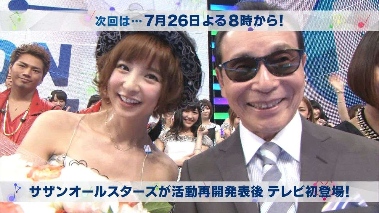 AKB48篠田麻里子が「カフェっ娘」時代の収入明かす「家賃は1万円」