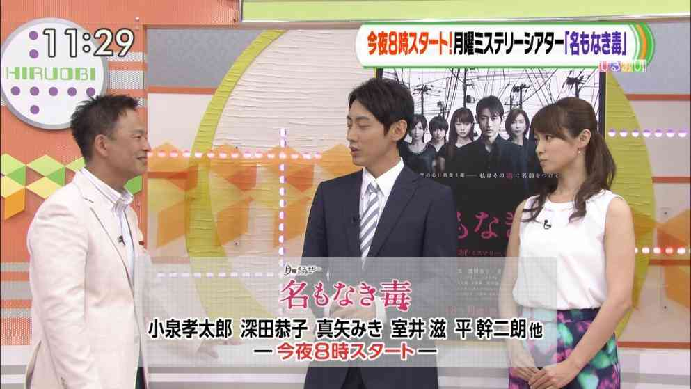 深田恭子が急激に小顔になって別人状態!