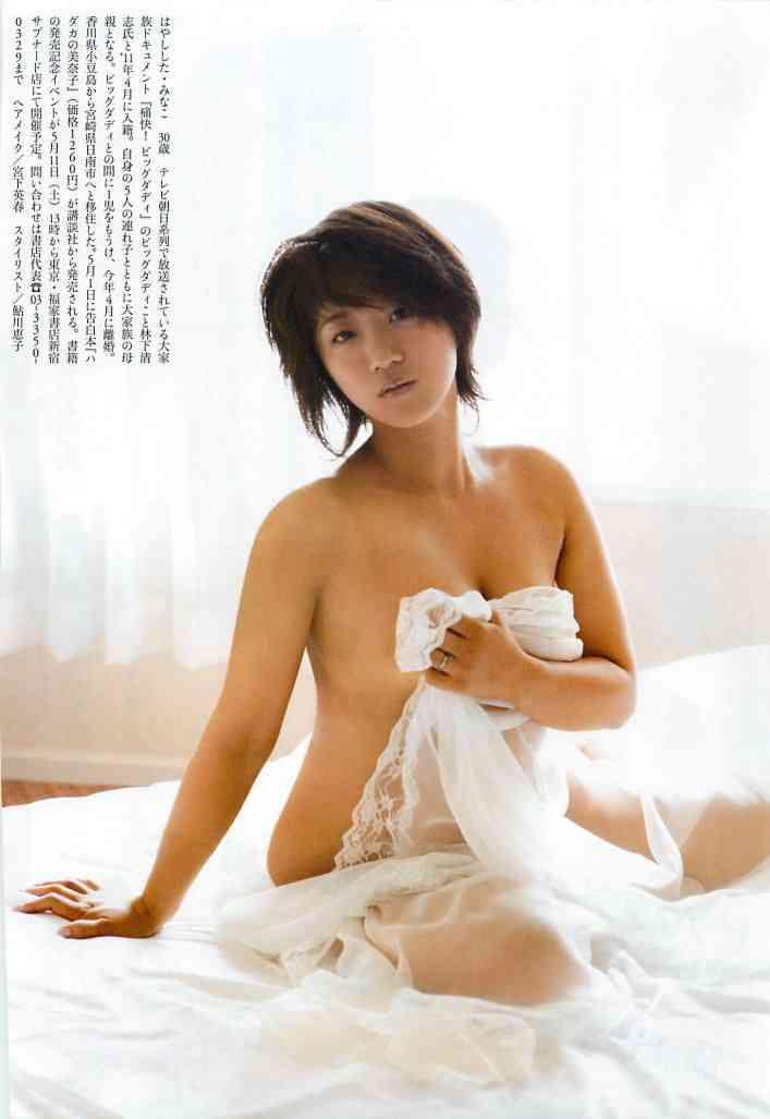 ビッグマミィ美奈子さんの公式サイトがアクセス殺到でつながらない